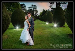 In the grounds of Elevetham Hotel